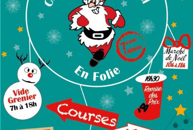 Course des Pères Noël  17 décembre 2017